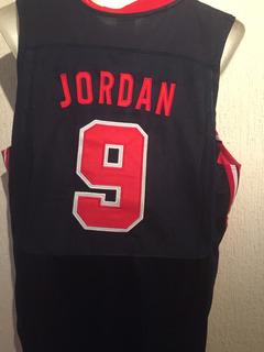 Jordan Clasico Dream Team 92 Envio Gratis!!