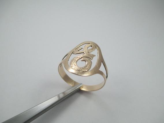 Anel Letra E - Ouro 12k - 2.63 Gr - Aro 28