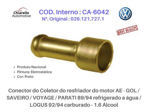 Conector Motor Ae - Gol / Saveiro / Voyage / Parati 89/94