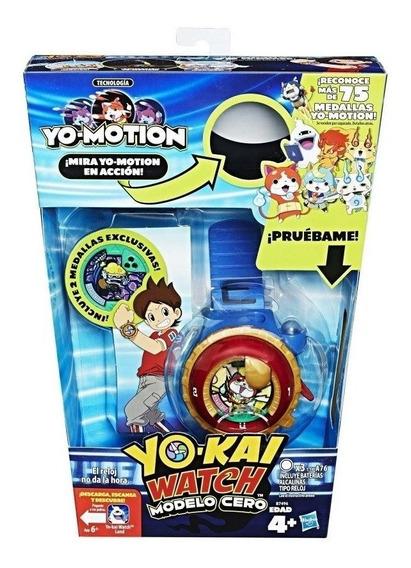 Reloj Infantil Proyector Yokai Tecnologia Yo-motion Hasbro