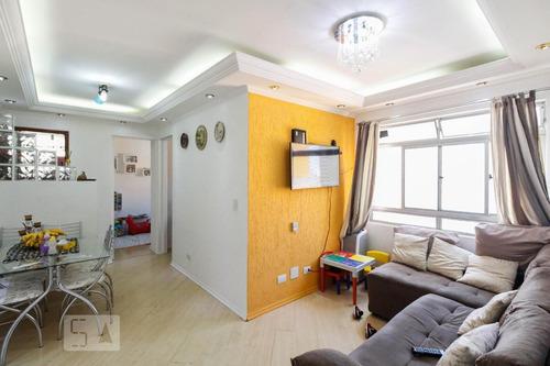 Apartamento À Venda - Brás, 2 Quartos,  50 - S893135608