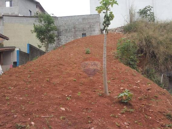 Terreno Residencial À Venda, Centro, Arujá. - Te0051