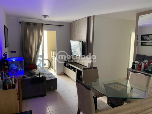 Apartamento - Ap01081 - 68213894