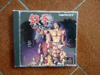 Tekken Para Ps1 (ps2 Y Ps3) Playstation Orig Japonés. Kuy