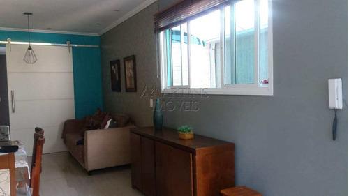 Imagem 1 de 20 de Jardim Santa Gertrudes | Casa 100 M² - Edícula | 6700 - V6700