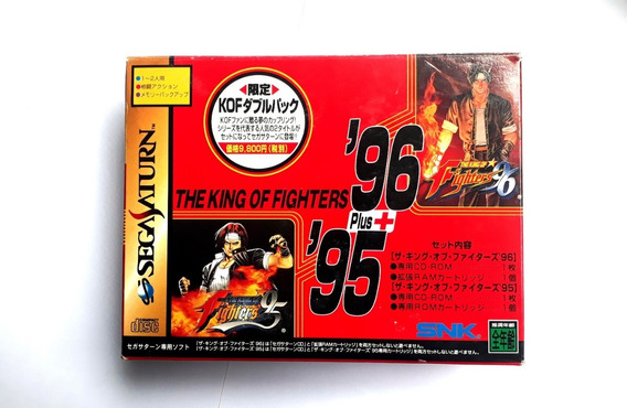 The King Of Fighters 95 96 - Sega Saturn