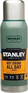 Termo Stanley Acero 1,0lts Adventur Original Garantia