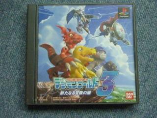 Digimon World 3 - Juego - Ps1 Jp
