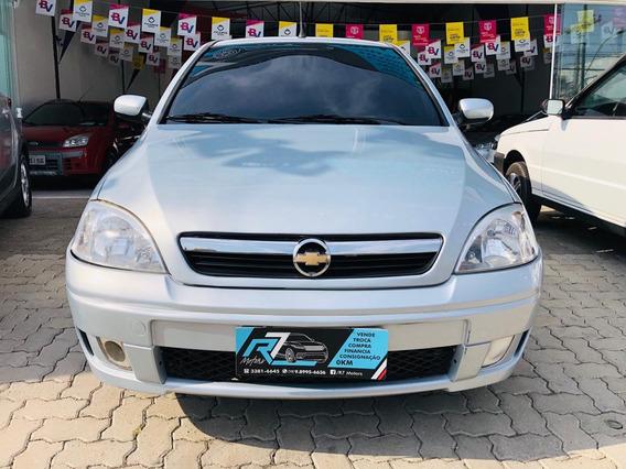Corsa Hatch Maxx Flex