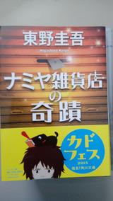 Livros Em Japonês. 04 Títulos. #06