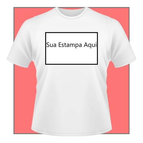 Imagem 1 de 2 de Camiseta Personalizada 100% Poliester