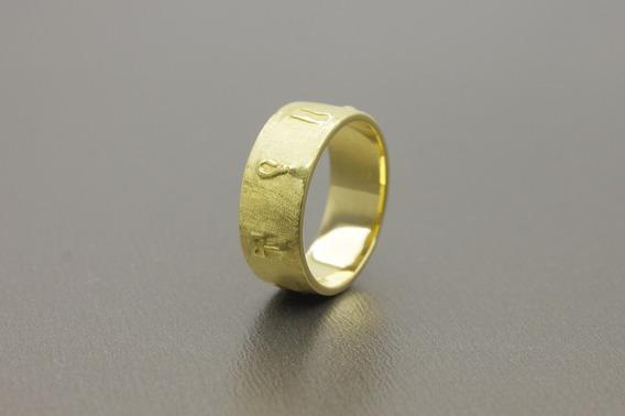 |1478| Anel Em Ouro Amarelo 18k