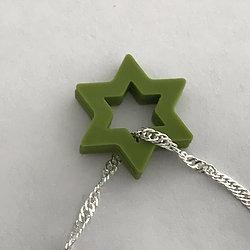 Colar De Estrela De David De Silicone Verde Prateado.