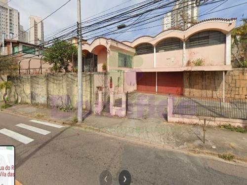 Terreno A Venda, Rua Do Retiro, Jardim Paris, Jundiaí - Ca10215 - 34493707