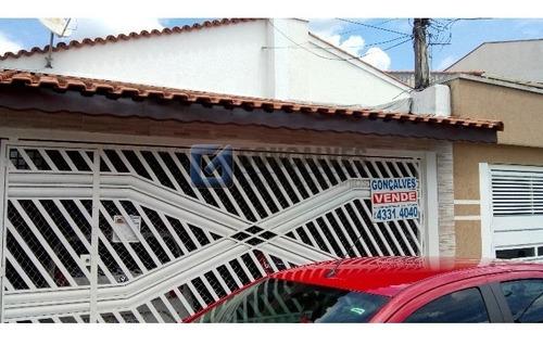 Venda Casa Terrea Sao Bernardo Do Campo Bairro Assunçao Ref: - 1033-1-141378
