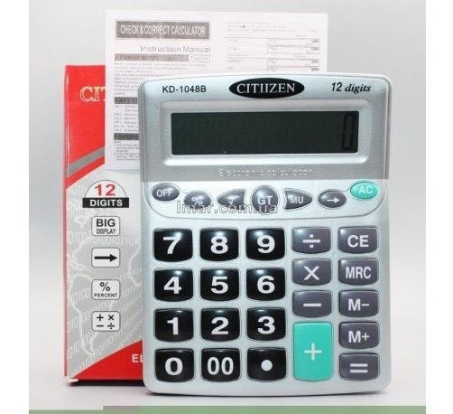 20 Calculadora Mesa 12 Digitos Kd-1048b 19cm 15cm Grande