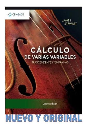 Calculo De Varias Variables( Vendemos Nuevos/ Originales)