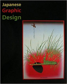 Japanese Graphic Design - Pan Books