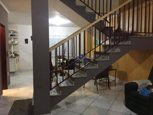 Imagem 1 de 14 de Casa À Venda, 159 M² Por R$ 904.000,00 - Parque Cidade Jardim - Jundiaí/sp - Ca1180