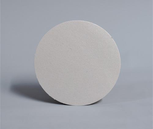 Imagen 1 de 1 de Disco Plastificado Cartón Gris D. 20cm (x200u) - 097