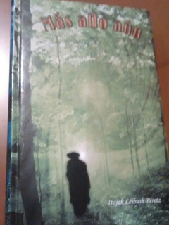 Libro Mas Alto Aun Autor Itzjak L. Peretz Año 2006