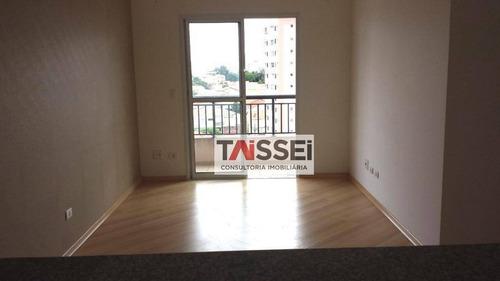 Apartamento À Venda, 75 M² Por R$ 715.000,00 - Vila Gumercindo - São Paulo/sp - Ap8133