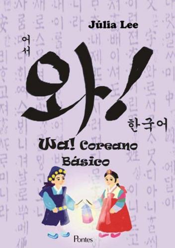 Imagem 1 de 1 de Wa! - Coreano Basico