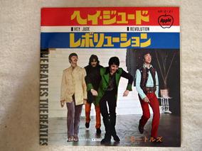 Vinil Compacto Japonês The Beatles Hey Jude Revolution 1969