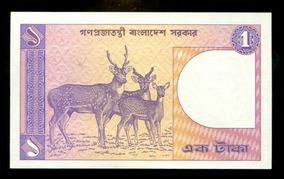 Cédula Do Bangladesh - Flor Estampa - L.372