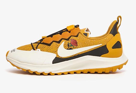 Nike Ed. Especial Gyakusou 2020