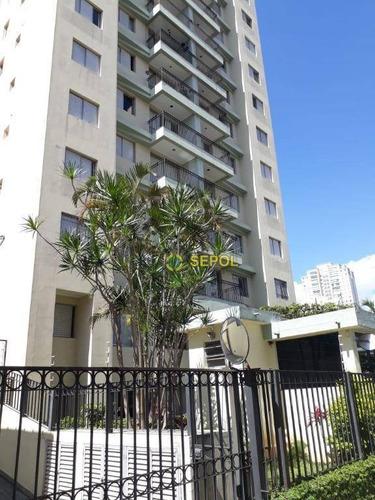 Apartamento Com 3 Dormitórios À Venda, 77 M² Por R$ 490.000,01 - Vila Regente Feijó - São Paulo/sp - Ap1057