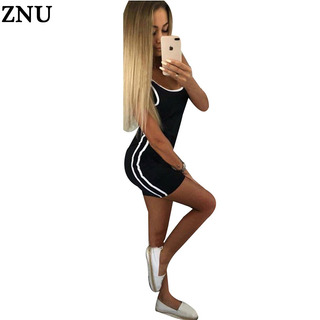 Vestido Corto Sin Manga Slim Fit Deportivo Sexy Moda Casual