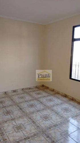 Imagem 1 de 10 de Apartamento  Residencial À Venda, Residencial Cosmos, Campinas. - Ap0589