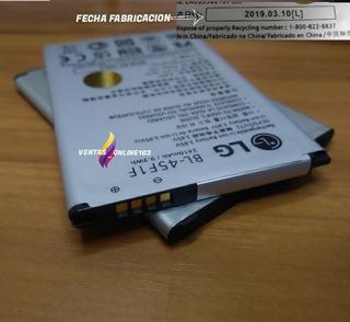 Bateria Lg Phoenix 3 Rissio 2 Nueva Somos Tienda