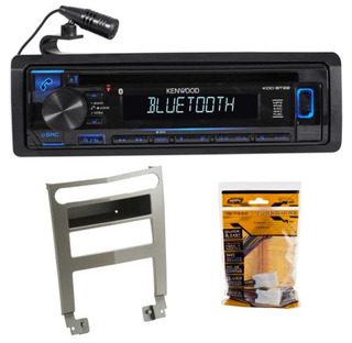 Digital Media Bluetooth Receiver w// USB//AUX+Remote For 2002-2004 Nissan Altima