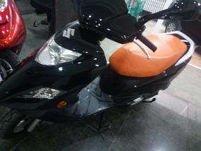 Suzuki Burgman 125 125cc