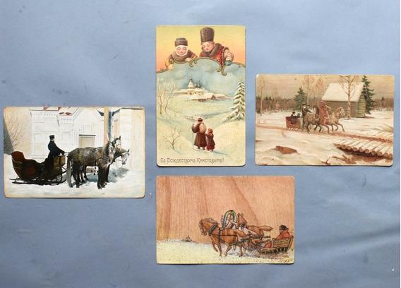 Rusia . 4 Postales Rusas En Colores . De Navidad . 1900