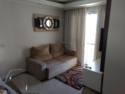 Apartamento - Vila Guilherme - Ref: 1980 - V-1980