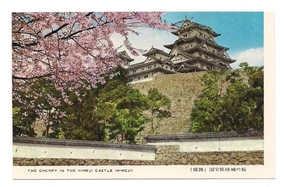 Postal Vintage Japon Castillo Himeji Cerezo Arbol 392