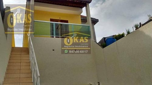 Imagem 1 de 11 de Casa Com 2 Dormitórios, 70 M² - Venda Por R$ 270.000,00 Ou Aluguel Por R$ 900,00/mês - Parque Umuarama - Suzano/sp - Ca0335