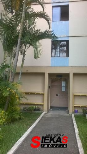 Imagem 1 de 14 de Apto C/ 02 Dormitórios E Vaga De Garagem