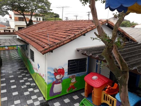 Escola Educação Infantil, Alvinópolis S. Bernardo Campo S.p.