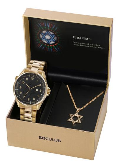 Relógio Seculus + Colar Estrela De Davi Seculus Original