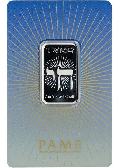 Robmar-lingote Pamp De Plata-pura Suiza 10 Gramos.de Israel
