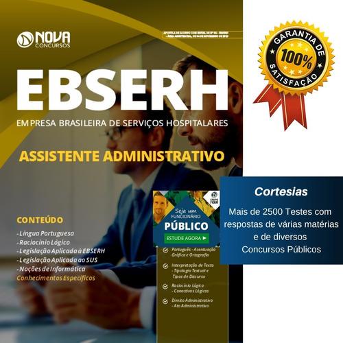 Imagem 1 de 1 de Apostila Ebserh - Assistente Administrativo