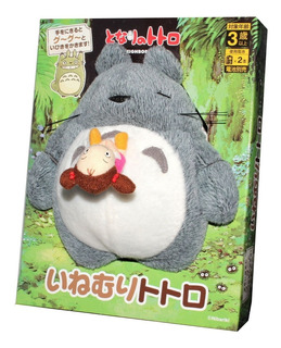 Peluche Totoro Roncador Pequeño