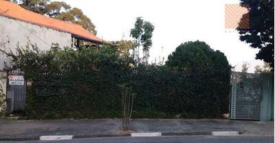 Casa Residencial Para Locação, Jardim Pedro José Nunes, São Paulo. - Codigo: Ca0624 - Ca0624