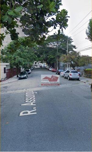 Imagem 1 de 1 de Apartamento Com 2 Dormitórios À Venda, 69 M² Por R$ 450.000,00 - Vila Gumercindo - São Paulo/sp - Ap13348