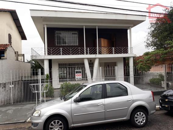 Sobrado Residencial Para Locação, Pirituba, São Paulo - - So0766