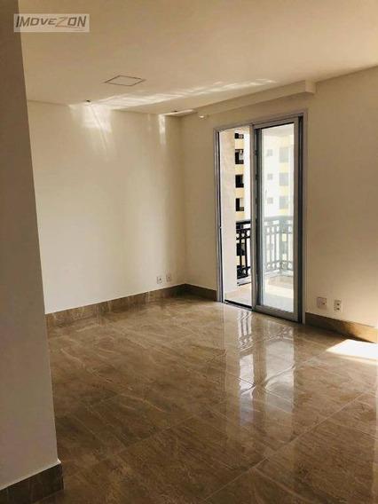 Apartamentos Tipo Studio Com 1 Vaga De Garagem No Tatuapé - Ap0617